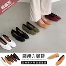 娃娃鞋.韓版簡約素面方頭平底包鞋.白鳥麗子