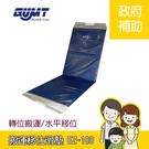 【天群】硬式搬運移位滑墊-長 EZ-100 - 轉位搬運 / 水平移位 (含贈品)