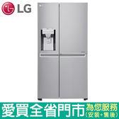 LG 797L門中門對開GR-DPL80N含配送到府+標準安裝【愛買】