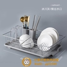 廚房置物架裝碗筷收納盒放碗箱碗碟碗盤家用瀝水碗架【小獅子】