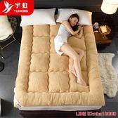 床墊加厚羊羔絨1.5m 保暖床墊學生宿舍墊被褥子1.8m珊瑚絨毛毯法蘭絨JD CY潮流站
