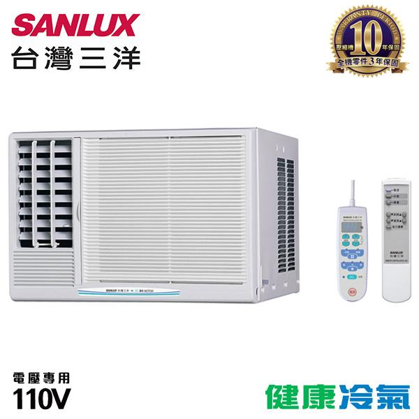 SANLUX SANYO 台灣三洋 4-6坪 窗型冷氣【SA-R281FE/SA-L281FE】含標準安裝 110v專用電壓