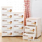 收納櫃環保32寬加厚抽屜式宜家儲物整理塑料窄夾縫寶寶衣櫃子 NMS快意購物網