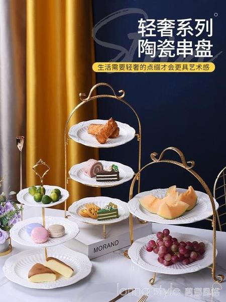 北歐輕奢風格網紅水果盤高級客廳家用點心架蛋糕甜品現代客廳托盤 新品全館85折 YTL