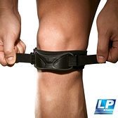 LP SUPPORT 雙重加壓髕骨帶 調節式 單入裝 581 【樂買網】