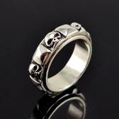 銀復古骷髏頭鉚釘男士搖滾重金屬旋轉指環