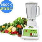 【鍋寶】養生健康生機調理冰沙機 HF-355 台灣製