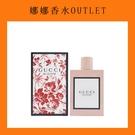 GUCCI 花悅 BLOOM 女性淡香精 30ml【娜娜香水美妝】花悅紅