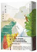 (二手書)聽一整塊大陸唱歌:從大西洋到太平洋的四千英里鳥鳴之旅,跨物種翻譯者..
