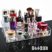 化妝收納盒 化妝品整理收納盒箱大號小號桌面簡約亞克力透明 nm12468【甜心小妮童裝】