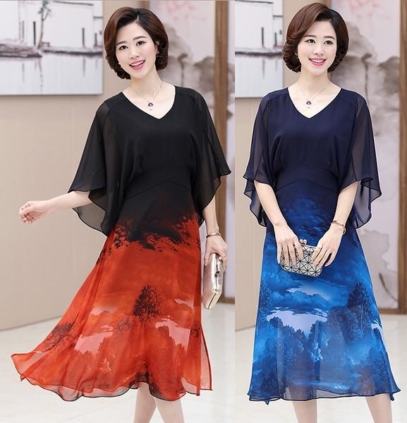 中大尺碼洋裝 V領蝙蝠袖中長款超級顯瘦連身裙 2色 M-4XL #kao09308 ❤卡樂store❤
