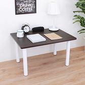 【頂堅】中型和室桌/矮腳桌/餐桌-寬80x深60x高45公分-二色可選深胡桃木色