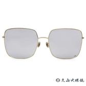 Dior 太陽眼鏡 Stellaire1 (金-淺白水銀) 人氣熱銷款 方框 墨鏡 久必大眼鏡