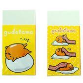【金玉堂文具】蛋黃哥超大橡擦 懶懶蛋 GUDETAMA 橡皮擦 好累 點點 培根蛋