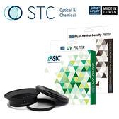 【STC】超廣角鏡頭鏡接環 for Panasonic 7-14mm F4〈UV+ND64 套組〉