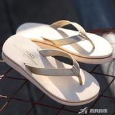 中跟人字拖女士夏季 防滑坡跟厚底夾拖沙灘鞋歐美潮涼拖鞋 樂芙美鞋