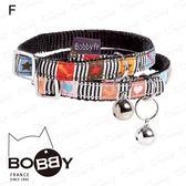 法國~BOBBY ~音樂貓圈貓咪項圈喵星人 安全防勒扣環