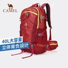 駱駝2020新款戶外旅游登山包男防水徒步運動旅行大容量雙肩背包女 小山好物