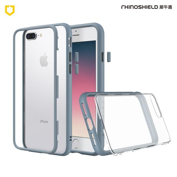 【Rhino Shield 犀牛盾】iPhone 7/8 Plus Mod 邊框背蓋二用手機殼 牛仔藍