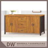 【多瓦娜】19058-716005 工業風5.3尺餐櫃