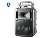 MIPRO MA-709 / ACT-32HR*2 UHF 雙頻道無線擴音機組(含DPM3#USB&SD可錄式)新系統有藍芽