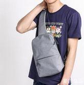 小米胸包男士單肩斜跨包運動背包潮男單肩包韓版小背包休閒腰包包