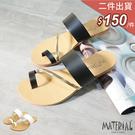拖鞋 金屬飾條套指涼拖鞋 MA女鞋 T1...