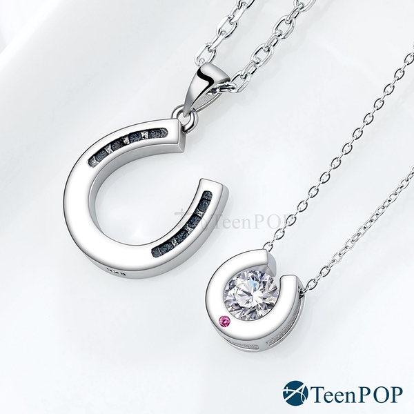 情侶對鍊 ATeenPOP 925純銀項鍊 愛的幸運兒 馬蹄鐵項鍊 七夕禮物 聖誕禮物 送刻字 單個價格