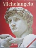 【書寶二手書T8/藝術_XCS】Michelangelo_Enrica Crispino