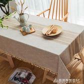 日式棉麻桌布文藝圓桌茶幾餐桌布藝北歐長方形小清新純色田園台布  酷斯特數位3c