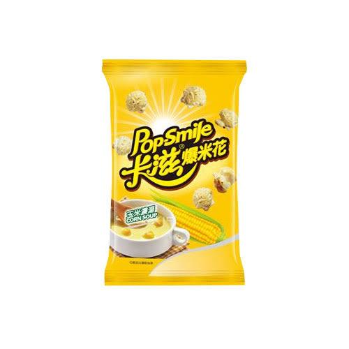 卡滋爆米花玉米濃湯口味100g【愛買】