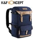 3C LiFe K&F Concept 時尚者 攝影 單眼 後背包 相機包 (KF13.066)