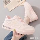 小白女鞋2020春季新款運動2020百搭ins潮學生老爹網紅板鞋子 HX4774【極致男人】