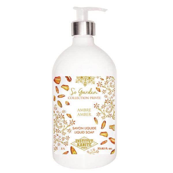 Institut Karite Paris 巴黎乳油木琥珀花園香氛液體皂1000ml