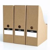 檔案收納盒-3入