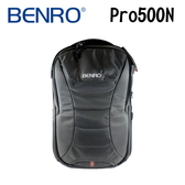 BENRO 百諾 RANGER PRO 500N 深灰 遊俠系列雙肩攝影背包 PRO500N 可放15.6吋筆電 (勝興公司貨)