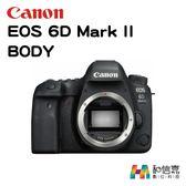 【和信嘉】Canon EOS 6D MarkII (6D2) BODY 單機身 台灣公司貨 原廠保固一年