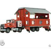房車玩具拖掛式模型移動牽引式雙層露營汽車男孩仿真豪華igo 至簡元素