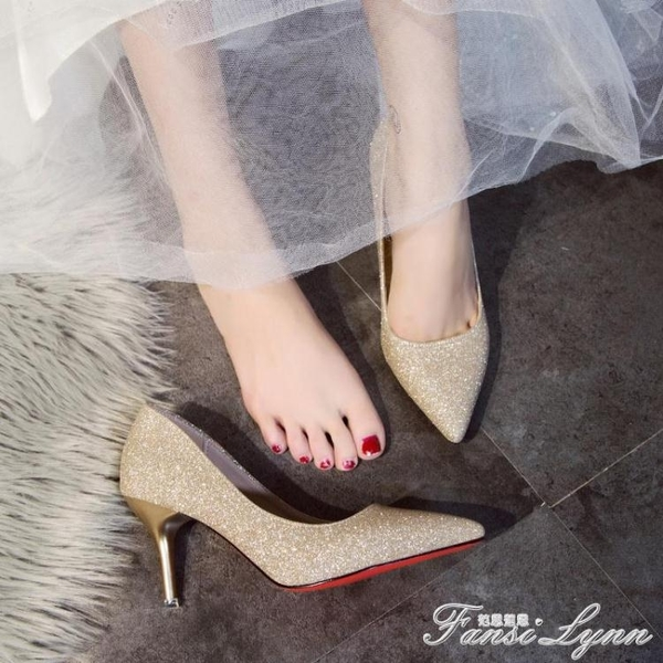 淺色高跟鞋女細跟尖頭白色禮服鞋婚紗照單鞋百搭婚鞋女銀色伴娘鞋 中秋節全館免運