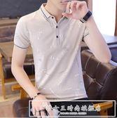 帶領夏季短袖T恤男韓版潮流運動純棉翻領polo衫純棉上衣新款男裝『韓女王』