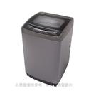 【南紡購物中心】KOLIN歌林【BW-17V03】17公斤DD直驅變頻單槽洗衣機