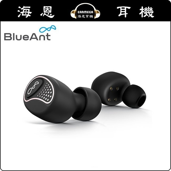 【海恩數位】BlueAnt PUMP Air 真無線藍牙運動耳機 玫瑰金 一款讓你跑到飛起來的運動耳機