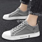 帆布鞋 新款夏季帆布鞋男鞋子男士休閒透氣板鞋小白潮鞋夏天老北京