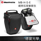 Manfrotto MB-H-S-E - HOLSTER S 經典玩家槍套包 S  正成總代理公司貨 相機包 首選攝影包