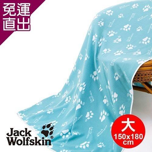 Jack Wolfskin 四季毯-藍綠(大) 150x180cm【免運直出】