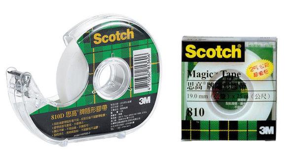 3M Scotch 810D輕便型膠台(附膠帶)12mm*32.9M