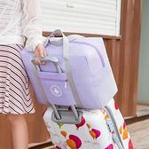 行李包包女短途旅行手提袋子裝棉被收納輕便大容量便攜可套拉桿箱 伊蘿 99免運