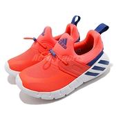 adidas 慢跑鞋 RapidaZen C 橘紅 藍 反光 中童 童鞋 小朋友 幼稚園 【ACS】 FX2694