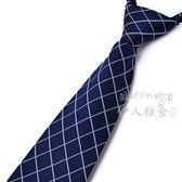 正裝拉鏈職業工作藍色免打結懶人易拉得領帶 DA3287『伊人雅舍』