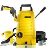 洗車機 便攜洗車機洗車泵高壓220V家用水槍清洗神器 JD 非凡小鋪